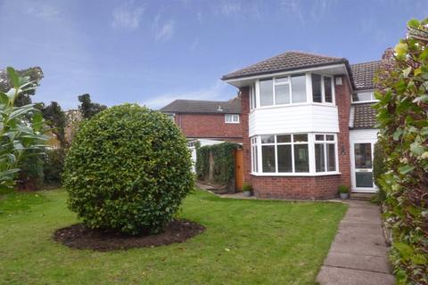 3 bedroom semi-detached house for sale - South Drive, Sutton Coldfield