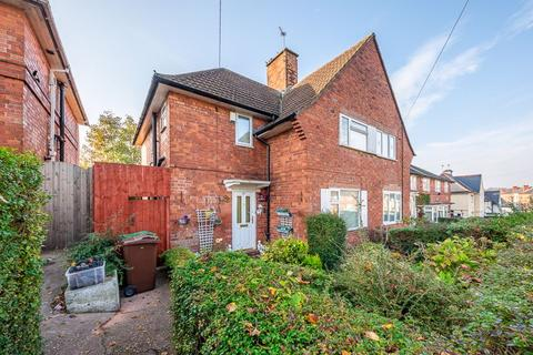 3 bedroom semi-detached house for sale - Serlby Rise, Nottingham NG3 2LR