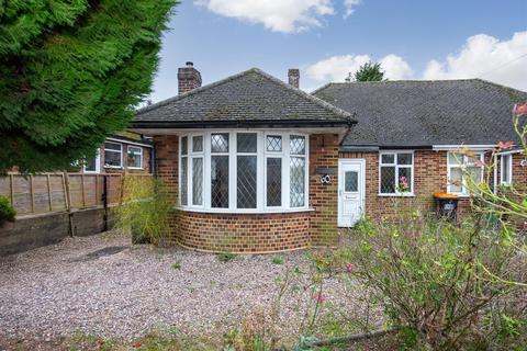 3 bedroom semi-detached bungalow for sale - Luton Road, Chalton