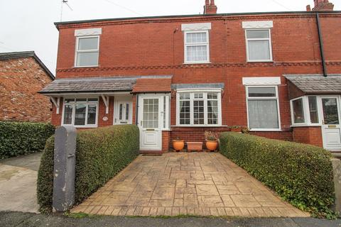 2 bedroom terraced house for sale - Clumber Road, Poynton, Stockport, SK12