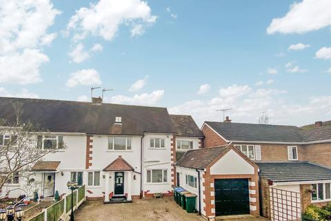 4 bedroom semi-detached house for sale - Stareton Close, Coventry