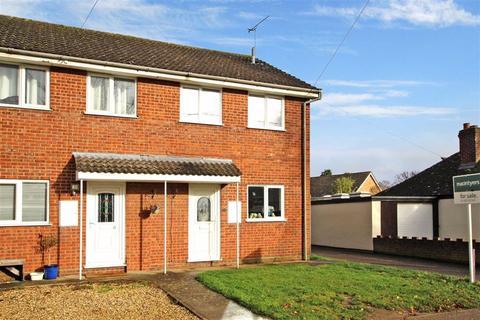 3 bedroom semi-detached house for sale - 15, Herrieffs Farm Road, Brackley