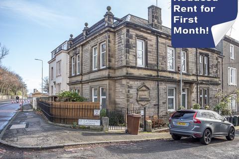 2 bedroom property to rent - St Catherines Gardens Edinburgh EH12 7AZ United Kingdom