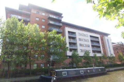 2 bedroom apartment for sale - Castlegate Quay, Manchester