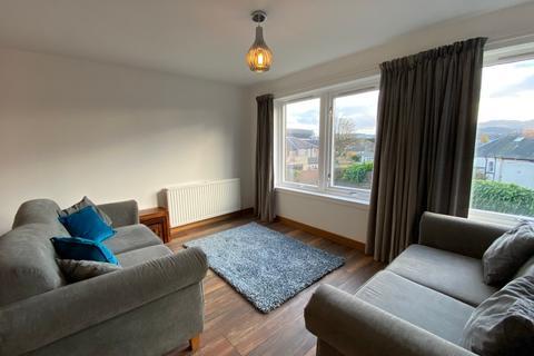 2 bedroom flat to rent - Western Gardens, Murrayfield, Edinburgh, EH12