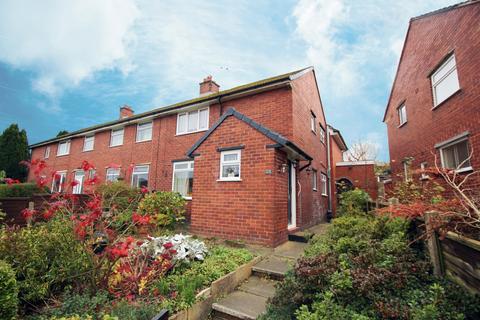 3 bedroom terraced house for sale - Farm Road,  Weaverham, CW8