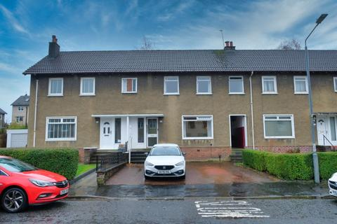 3 bedroom terraced house for sale - Glasserton Road, Merrylee, Glasgow, G43 2LH