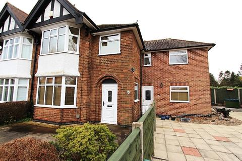 4 bedroom semi-detached house for sale - Farm Road, , Beeston, NG9 5DA