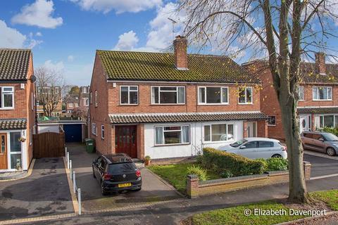 3 bedroom semi-detached house - Farmer Ward Road, Kenilworth