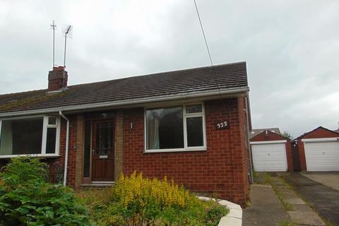 2 bedroom bungalow to rent - Saltshouse Road, Hull