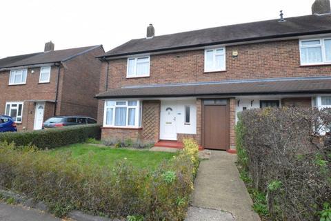 3 bedroom end of terrace house for sale - Priestleys, Luton