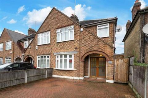 3 bedroom house for sale - New Road, Chingford