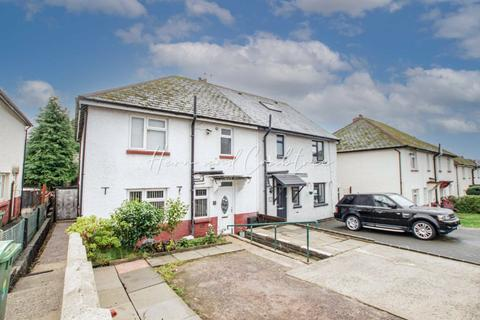 3 bedroom semi-detached house for sale - Maelog Place, Cardiff