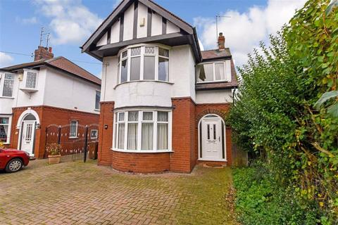4 bedroom detached house for sale - Woodland End, Hull