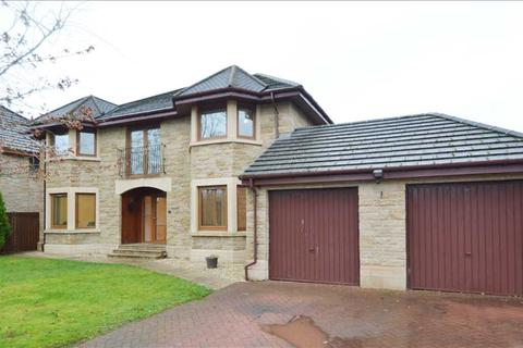 6 bedroom detached house for sale - Galloway Avenue, Wishaw