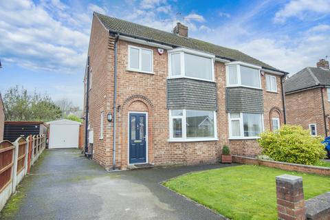 3 bedroom semi-detached house for sale - Ling Road, Chesterfield
