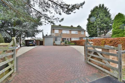 3 bedroom semi-detached house for sale - Calais Road, Burton-on-Trent