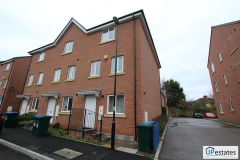 4 bedroom end of terrace house for sale - Signals Drive, Stoke Village, Coventry