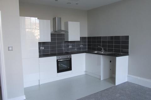 1 bedroom apartment for sale - Hamilton Square