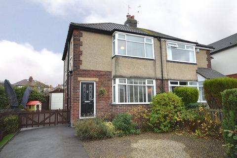 3 bedroom semi-detached house - Benton Park Drive, Rawdon, Leeds