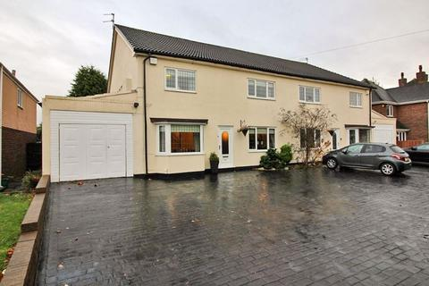 4 bedroom semi-detached house for sale - Bilston Road, Willenhall