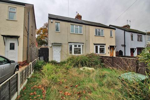 2 bedroom semi-detached house for sale - Three Tuns Lane, Wolverhampton