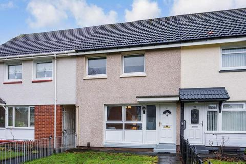 2 bedroom terraced house for sale - Huntingtower Road, Baillieston, G69 7BS