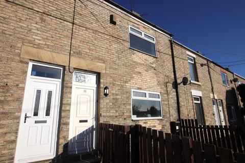 2 bedroom terraced house - South View, Durham