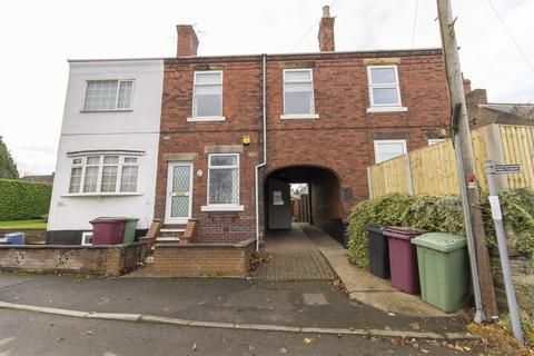 3 bedroom terraced house for sale - Bright Street, North Wingfield, Chesterfield