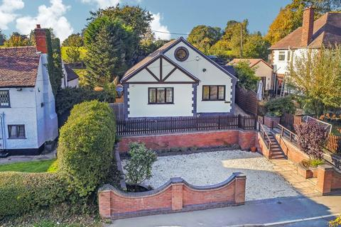 5 bedroom detached house for sale - Station Road, Brandon, Coventry