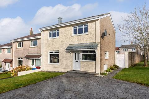 3 bedroom end of terrace house for sale - Melbourne Green, East Kilbride, Glasgow, G75