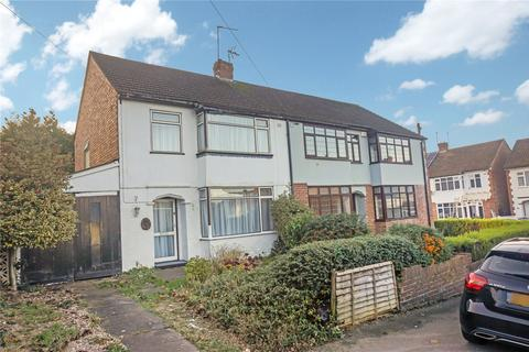 3 bedroom semi-detached house for sale - Norton Hill Drive, Wyken, Coventry, CV2