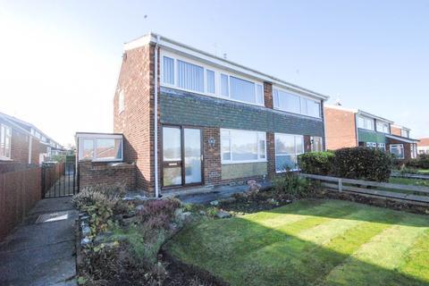 3 bedroom semi-detached house for sale - Sundridge Drive, Wardley