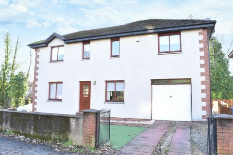 4 bedroom detached house for sale - Drumchapel Road, Drumchapel, Glasgow, G15 6QA