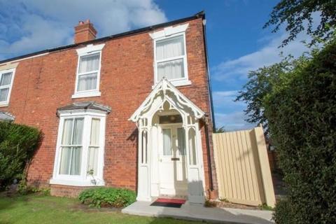 4 bedroom detached house for sale - Carlton Road, Boston, Lincolnshire, PE21 8PQ