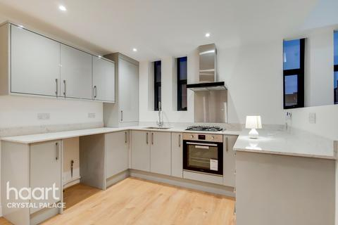 2 bedroom maisonette for sale - 1B Hythe Road, London