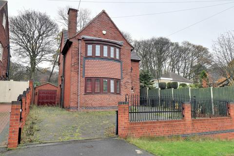 3 bedroom detached house - Hady Crescent, Chesterfield