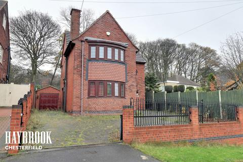 3 bedroom detached house for sale - Hady Crescent, Chesterfield
