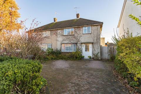 3 bedroom semi-detached house for sale - Silverhurst Drive, Tonbridge