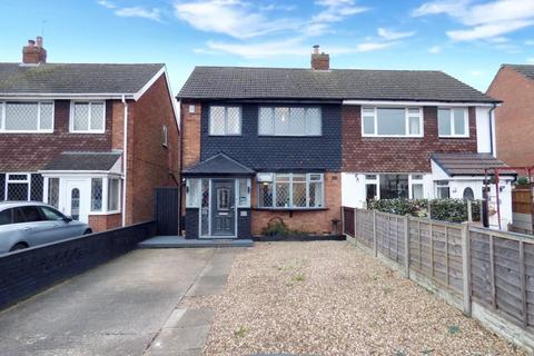 3 bedroom semi-detached house for sale - Lichfield Road, Armitage