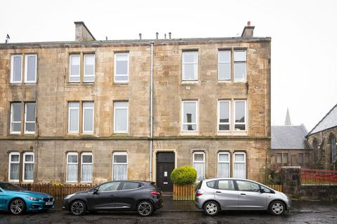 2 bedroom flat for sale - Kerr Street, Kirkintilloch, Glasgow