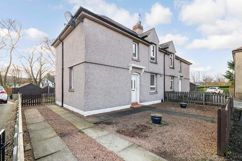 2 bedroom semi-detached house for sale - 5 Mary Place, Dunfermline, KY11 4TL