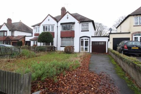 3 bedroom semi-detached house for sale - Sutton Road, Walsall