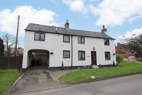 4 bedroom cottage for sale - Walton Road, Kimcote, Lutterworth