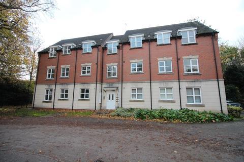 2 bedroom apartment for sale - Woodland Close, Watnall, Nottingham, NG16