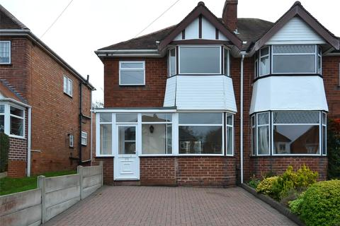 3 bedroom semi-detached house - Farren Road, Northfield, Birmingham, B31