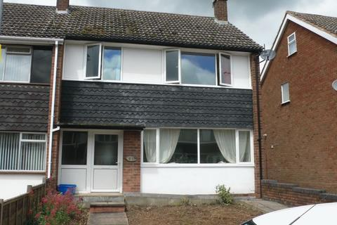 3 bedroom end of terrace house - Drayton Crescent, Eastern Green, Coventry, CV5