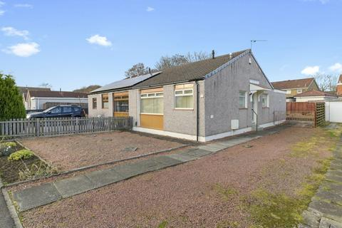 2 bedroom semi-detached house for sale - 28 Rowantree Avenue, Currie, EH14 5AU