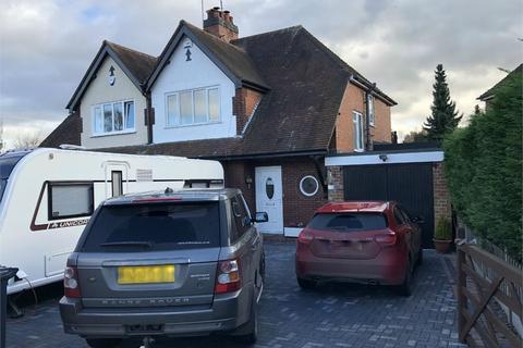 3 bedroom semi-detached house for sale - 1 Lansdowne Road, Branston, BURTON-ON-TRENT, Staffordshire