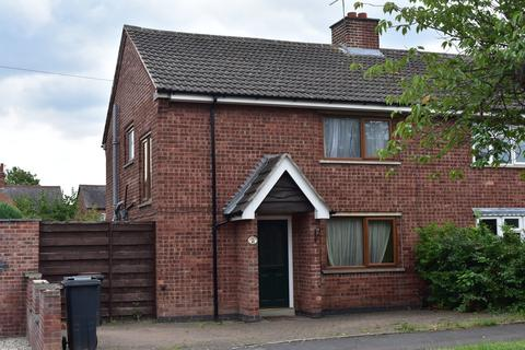 4 bedroom semi-detached house - Wyvelle Crescent, Kegworth